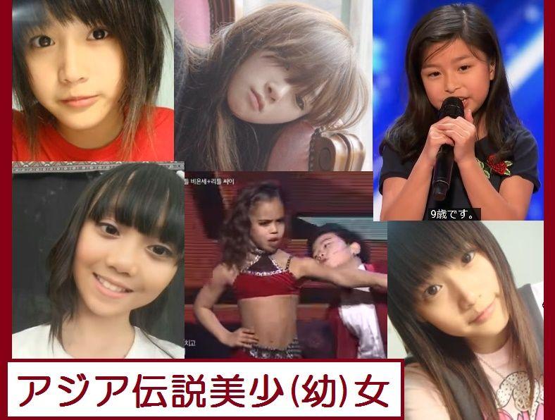 アジア美少女 陳小予