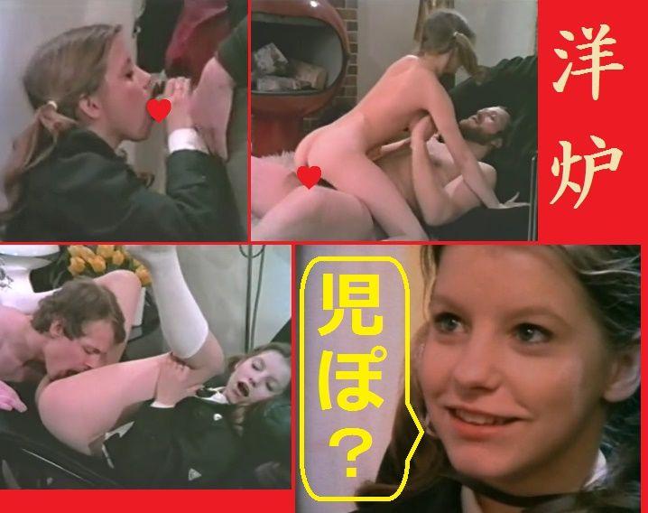 【洋炉】 世界最古かつ最高のベビーフェイス童女のガチポルノ動画集。っていうか、児ぽ?||スレンダー・貧乳系,海外の天使たち,Tiny Tove,懐かしのレジェンド,洋ロリ,無修正