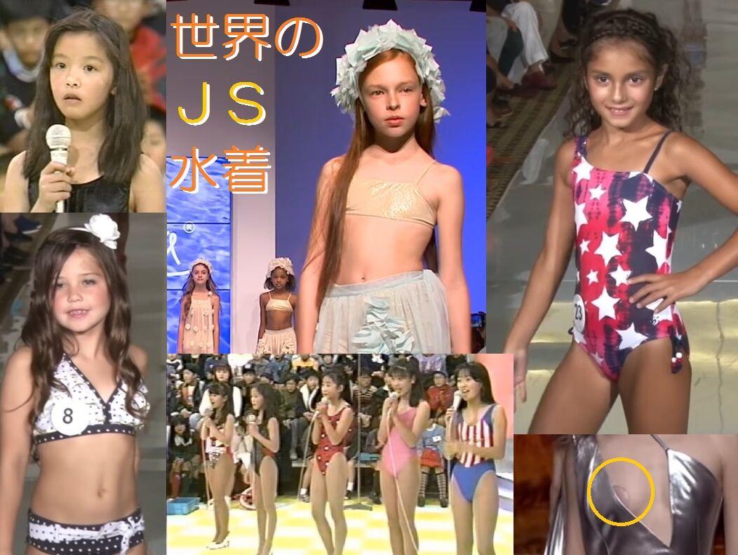 JS水着ファッションショー
