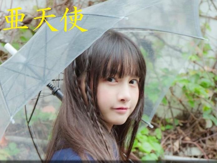 中国台湾の美少女