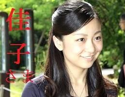 mm17012002-kakosama-06