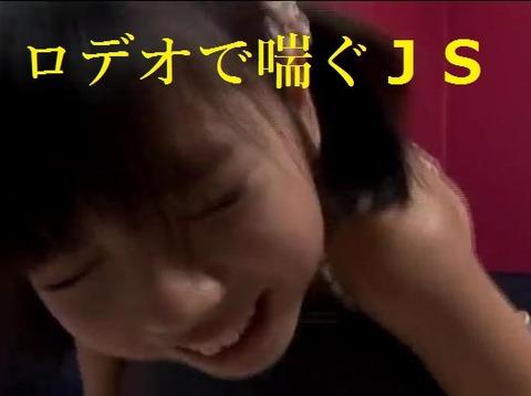 mugi868834-624x394