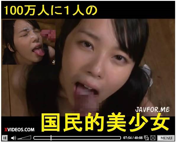 森川涼花3