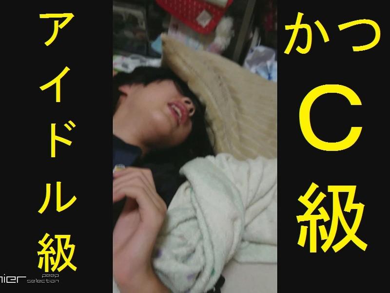 【未公開】アイドル級黒髪Cのフェラ挿入
