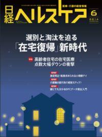 nikkei201406