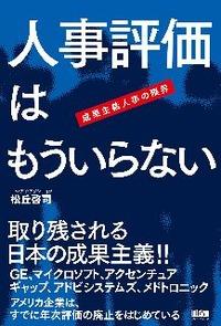 matsuokabook2