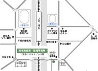 7月4日に福岡事務所を開設