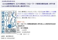 column-katuyou19