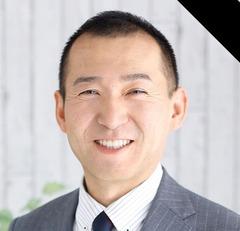 五十川先生