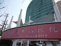DSC00663 0313 中山医院1
