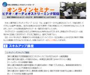 column-katuyou17-s