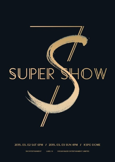 SUPER7S