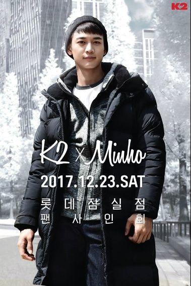 KakaoTalk_20171130_133331550