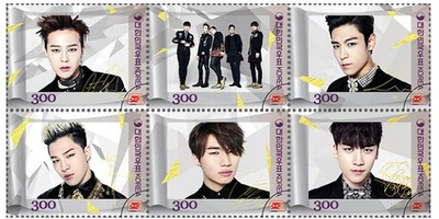 BIGBANG 切手 購入 代行