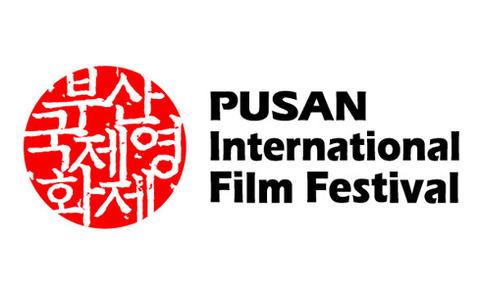 Pusan-International-Film-Festival-2
