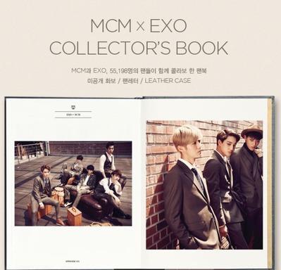 EXO MCM 購入 代行