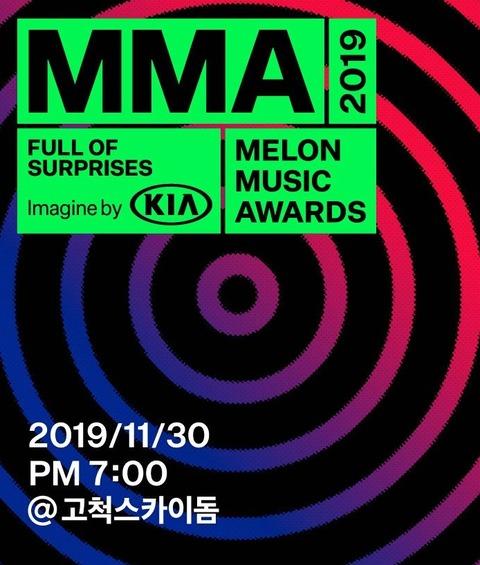 melon_com_20191030_104151