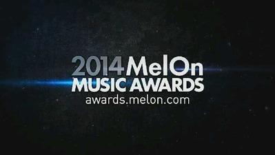 2014 メロンミュージックアワード チケット 代行