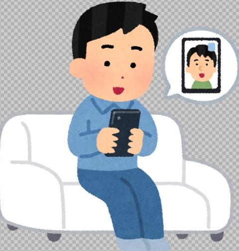 yahoo_co_jp_20200701_104857