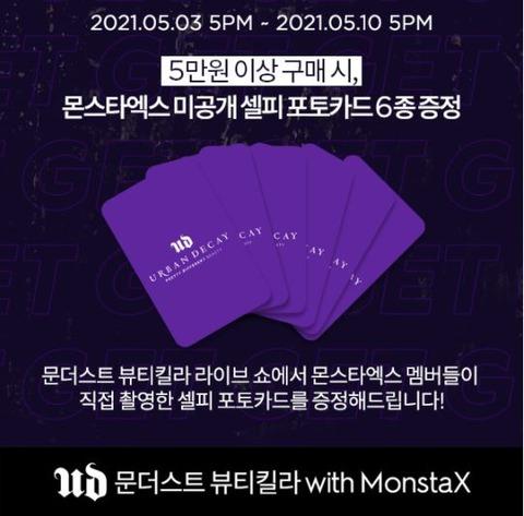 monstax_2