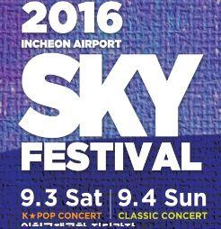 2016skyfestival_com_20160816_142349