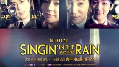 singing in the rain チケット EXO