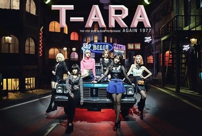 T-ara サイン会 チケット代行