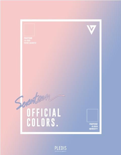 seventeen-17_com_20170531_110129