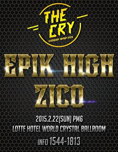 EPIK HIGH,ZICOジコ,Block B,コンサート,チケット,代行