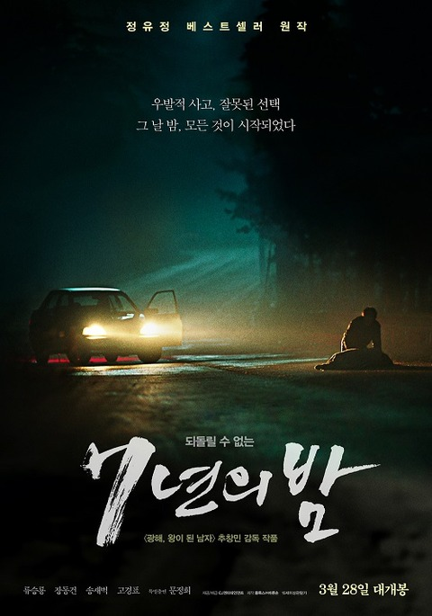 movie_image2