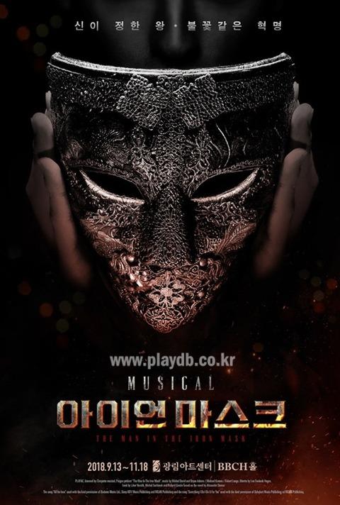 playdb_co_kr_20180801_143301