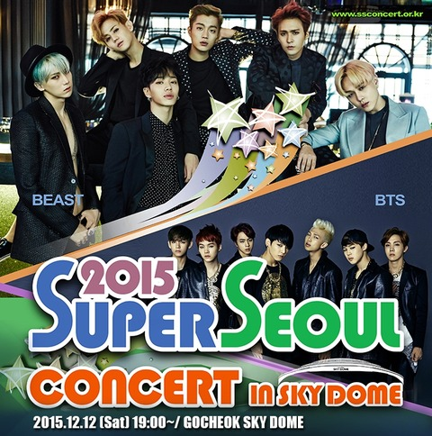 super seoul concert
