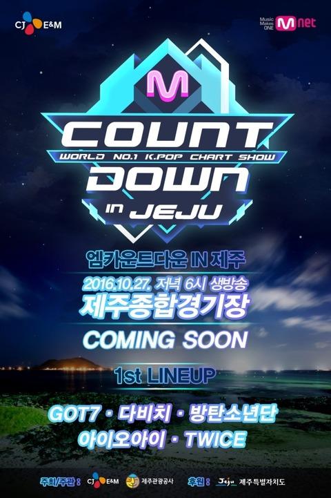 mcountdown_jeju_night_KR2