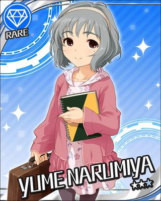 yume_narumiya2