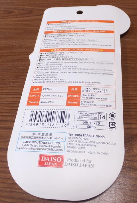 DSCF4091