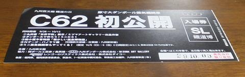 DSCF4115-001