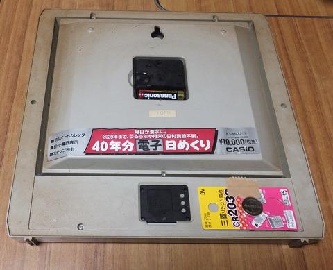 DSCF0013-003