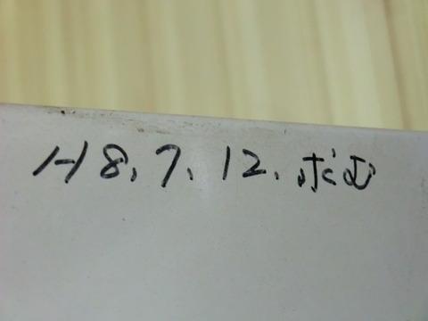 CIMG8411
