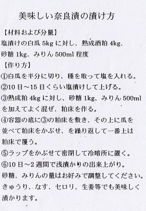 img034-001