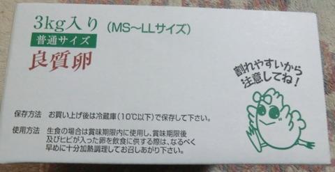 CIMG7469
