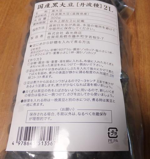 DSCF0006-010