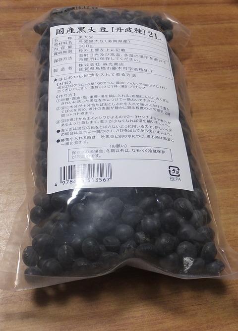 DSCF0001-013