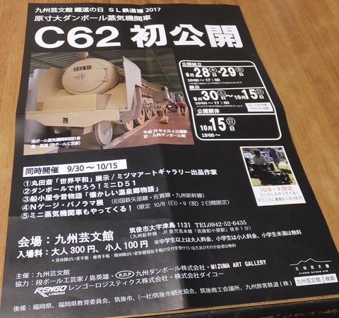 DSCF4114-001