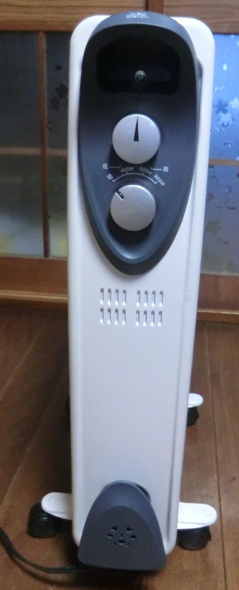 CIMG8164