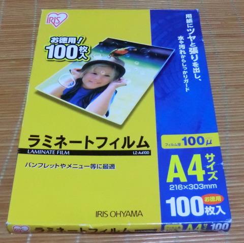 CIMG6250