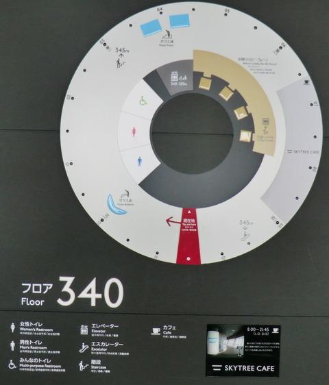 CIMG5867