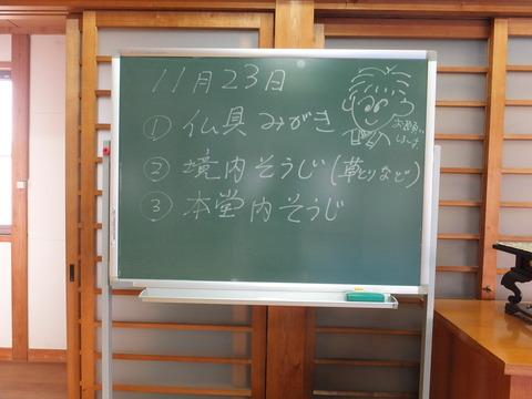 DSCF4013-006