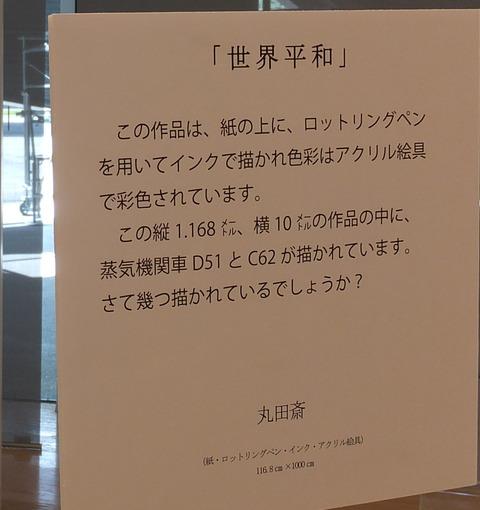 DSCF4089-004