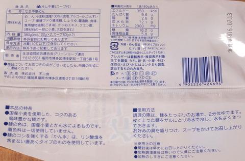 DSCF0011-020