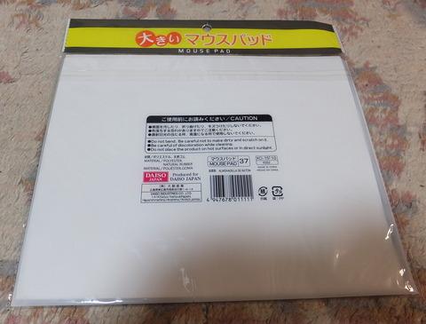 DSCF0014-012